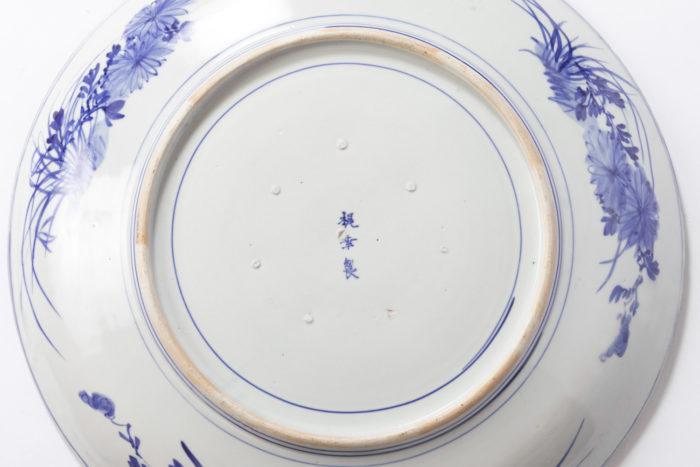 plat marque porcelaine japonaise