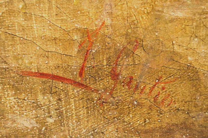 Gautier Caricature détail signature
