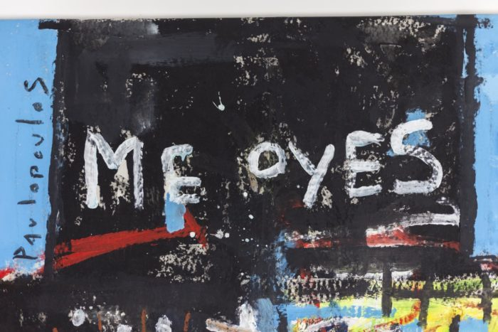 Dimitris Pavlopoulos, Asesinos en serie #5, acrylic on canvas 5