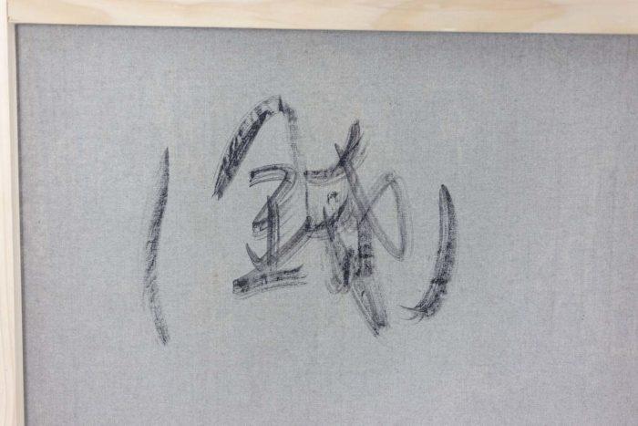 DanHôo La belle vie - focus signature